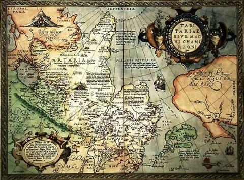 Ваша карта